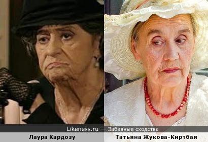 Лаура Кардозу и Татьяна Жукова-Киртбая