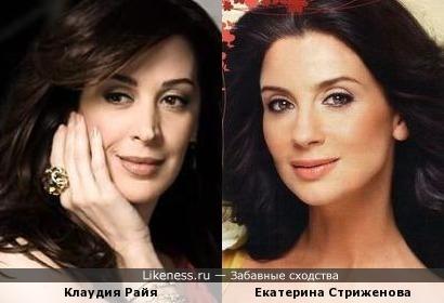 Клаудия Райя и Екатерина Стриженова
