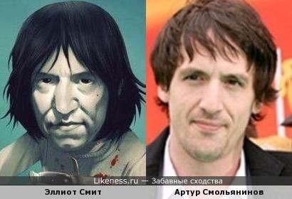 Эллиот Смит напомнил Артура Смольянинова