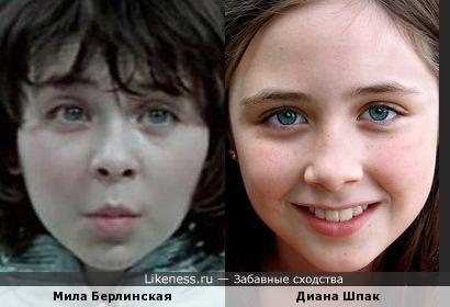 Мила Берлинская и Диана Шпак