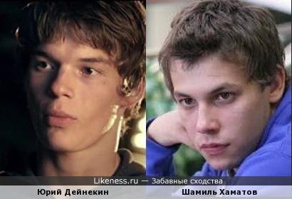Юрий Дейнекин и Шамиль Хаматов