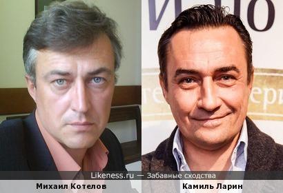 Михаил Котелов и Камиль Ларин