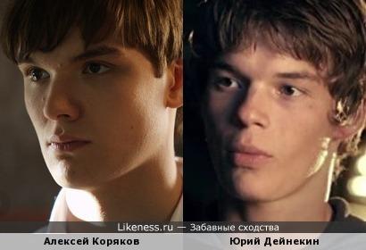 Алексей Коряков и Юрий Дейнекин