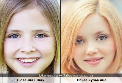 Сюзанна Шпак и Ольга Кузьмина