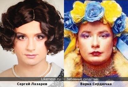 Сергей Лазарев на этом фото напомнил Верка Сердючку