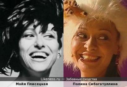 Майя Плисецкая и Полина Сибагатуллина