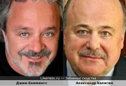 Джим Каммингс напомнил Александр Калягин