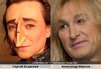 Сергей Безруков на этом фото напомнил Александра Иванова