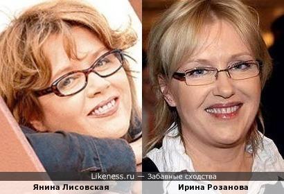 Янина Лисовская на этом фото напомнила Ирину Розанову