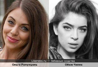 Участница Дом-2 Ольга Рапунцель напомнила турецкую актрису Ойкю Челик