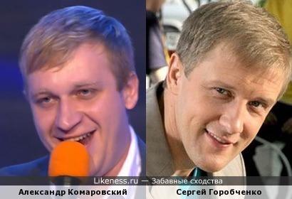 Капитан команды КВН Лучшие друзья Александр Комаровский напоминает Сергея Горобченко