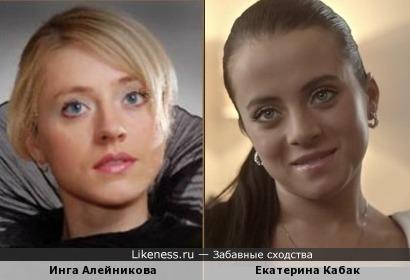 Инга Алейникова напомнила Екатерину Кабак