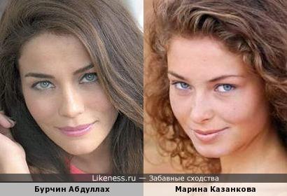 Бурчин Абдуллах и Марина Казанкова