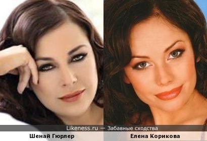 Шенай Гюрлер и Елена Корикова