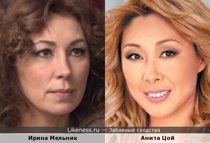 Ирина Мельник и Анита Цой