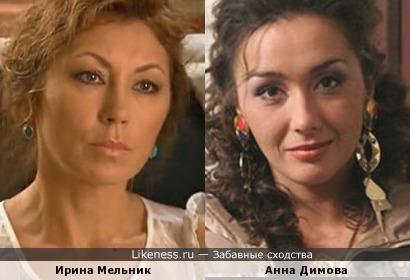 Ирина Мельник и Анна Димова