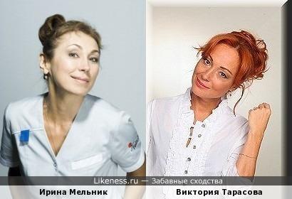 Ирина Мельник и Виктория Тарасова