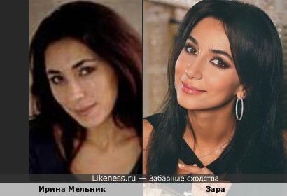 Ирина Мельник и певица Зара