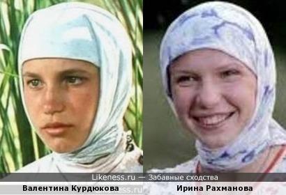 Валентина Курдюкова напомнила Ирину Рахманову