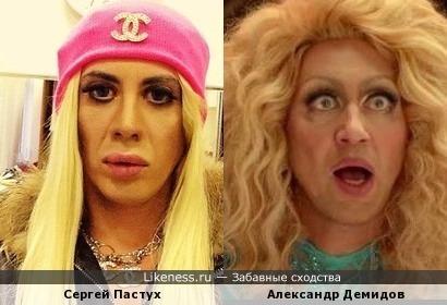 Сергей Пастух и Александр Демидов