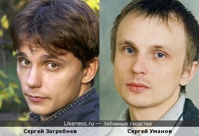 Сергей Загребнев и Сергей Уманов
