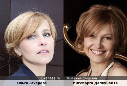 Ольга Захарова и Ингеборга Дапкунайте