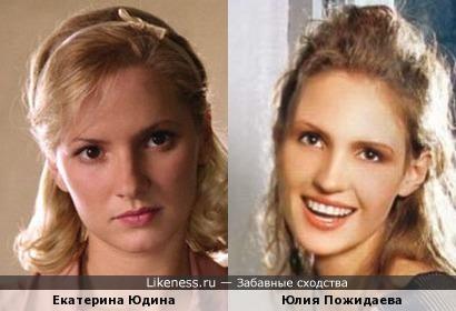 Екатерина Юдина и Юлия Пожидаева