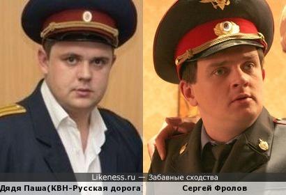 """Дядя Паша из команды КВН """"Русская дорога"""