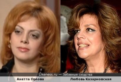Анетта Орлова напомнила Любовь Казарновскую