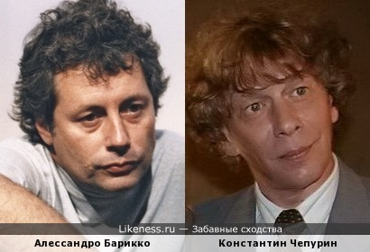 Писатель Алессандро Барикко напомнил Константина Чепурина