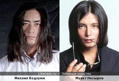 Михаил Водзуми и Мурат Насыров