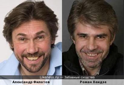 Александр Филатов напомнил Романа Хеидзе