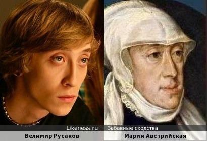 Велимир Русаков напомнил Марию Австрийскую