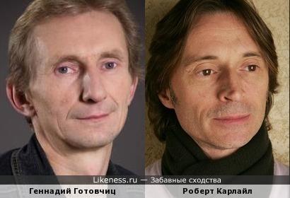 Геннадий Готовчиц напомнил Роберта Карлайя