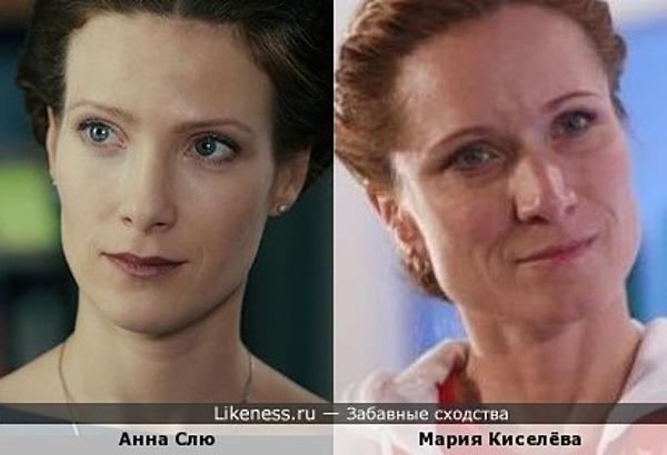 Анна Слю напомнила Марию Киселёву