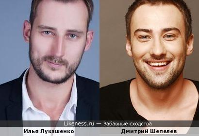 Илья Лукашенко напомнил Дмитрия Шепелева
