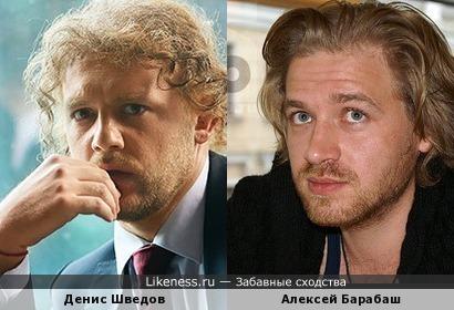 Денис Шведов напомнил Алексея Барабаша