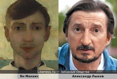 Ян Манкис напомнил Александра Лыкова