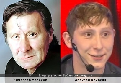 Вячеслав Мелехов напомнил Алексея Кривеня