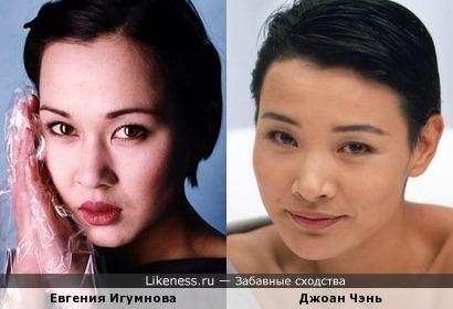 Евгения Игумнова напомнила Джоану Чэнь