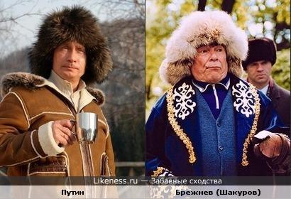 Путин похож на Брежнева