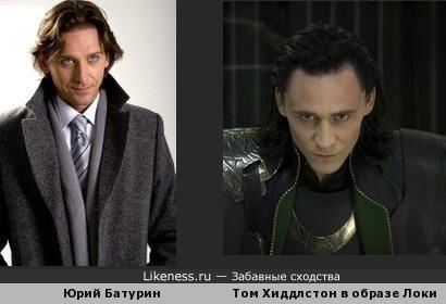 Юрий Батурин похож на Том Хиддлстон в образе Локи