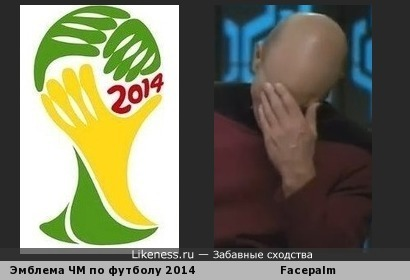 Эмблема чемпионата мира и Facepalm