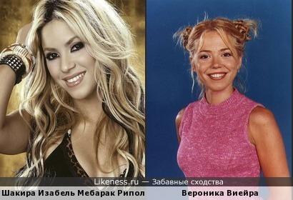 Вероника Виейра очень похожа на Шакиру!