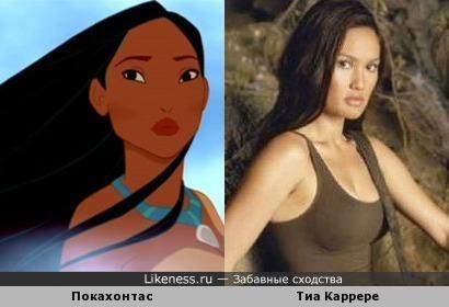 Тиа Каррере похожа на Покахонтас