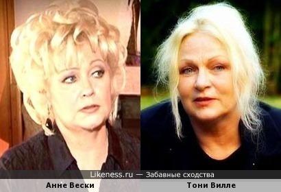 Анне Вески похожа на Тони Вилле