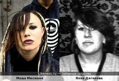 """Маша Мисмане из группы """"Exilia"""