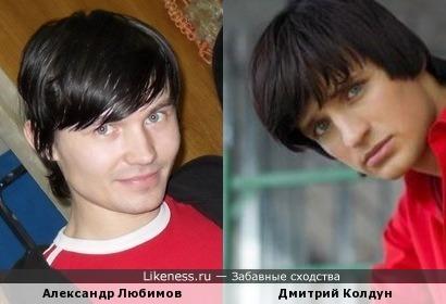 "Александр Любимов из гр. ""Dark Princess"