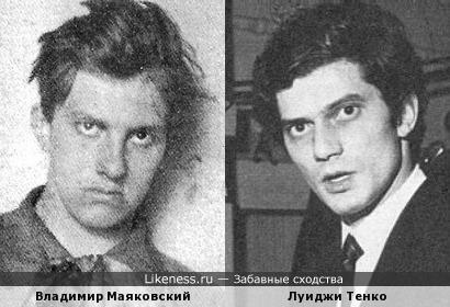 Владимир Маяковский похож на Луиджи Тенко