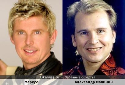 Немецкий певец Маркус похож на Александра Малинина